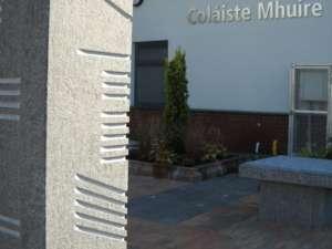 06 Flamed Limestone Ogham Stone and seating